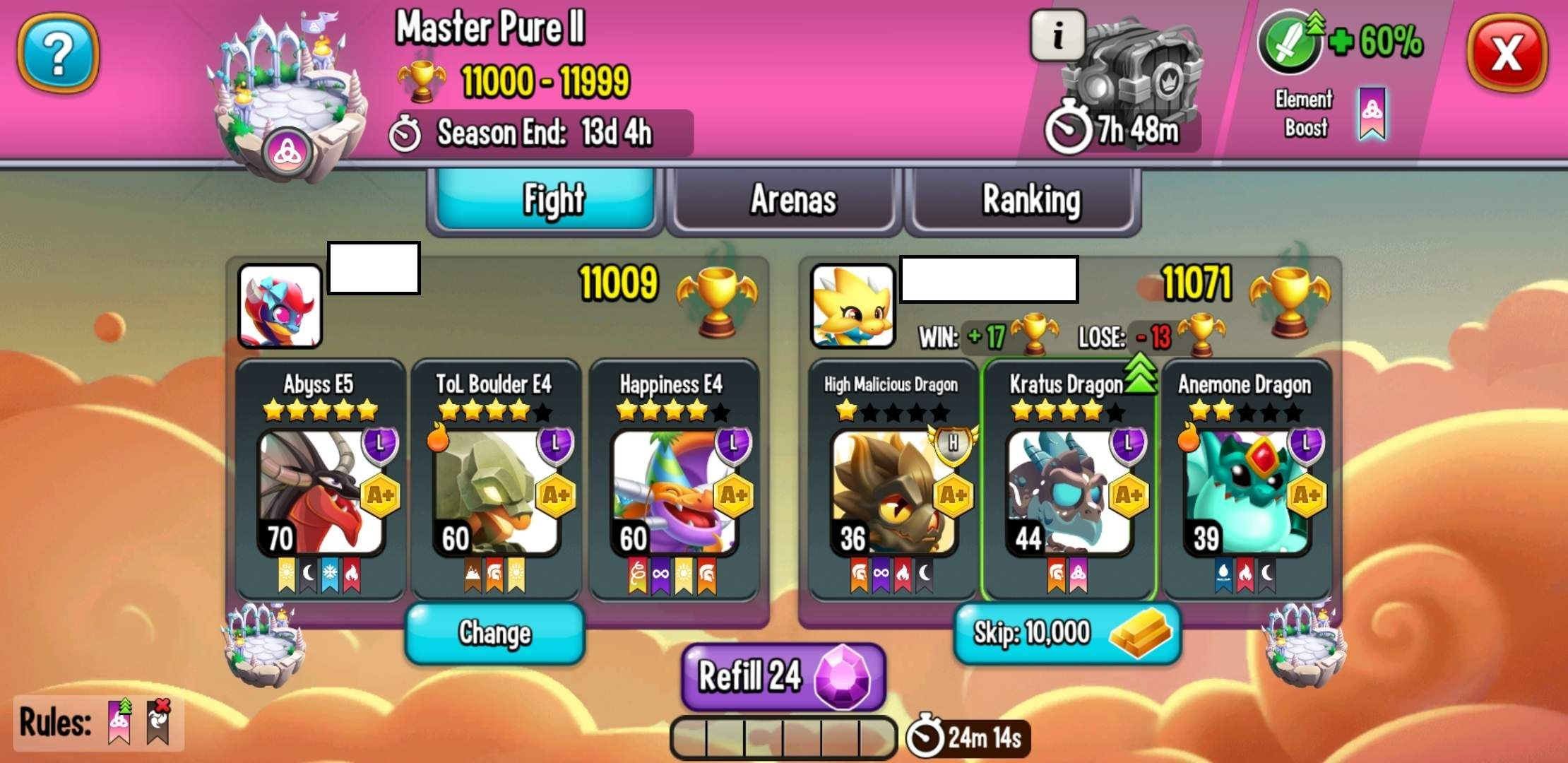 0_1573631854097_111319 master pure 2 arena 2.jpg