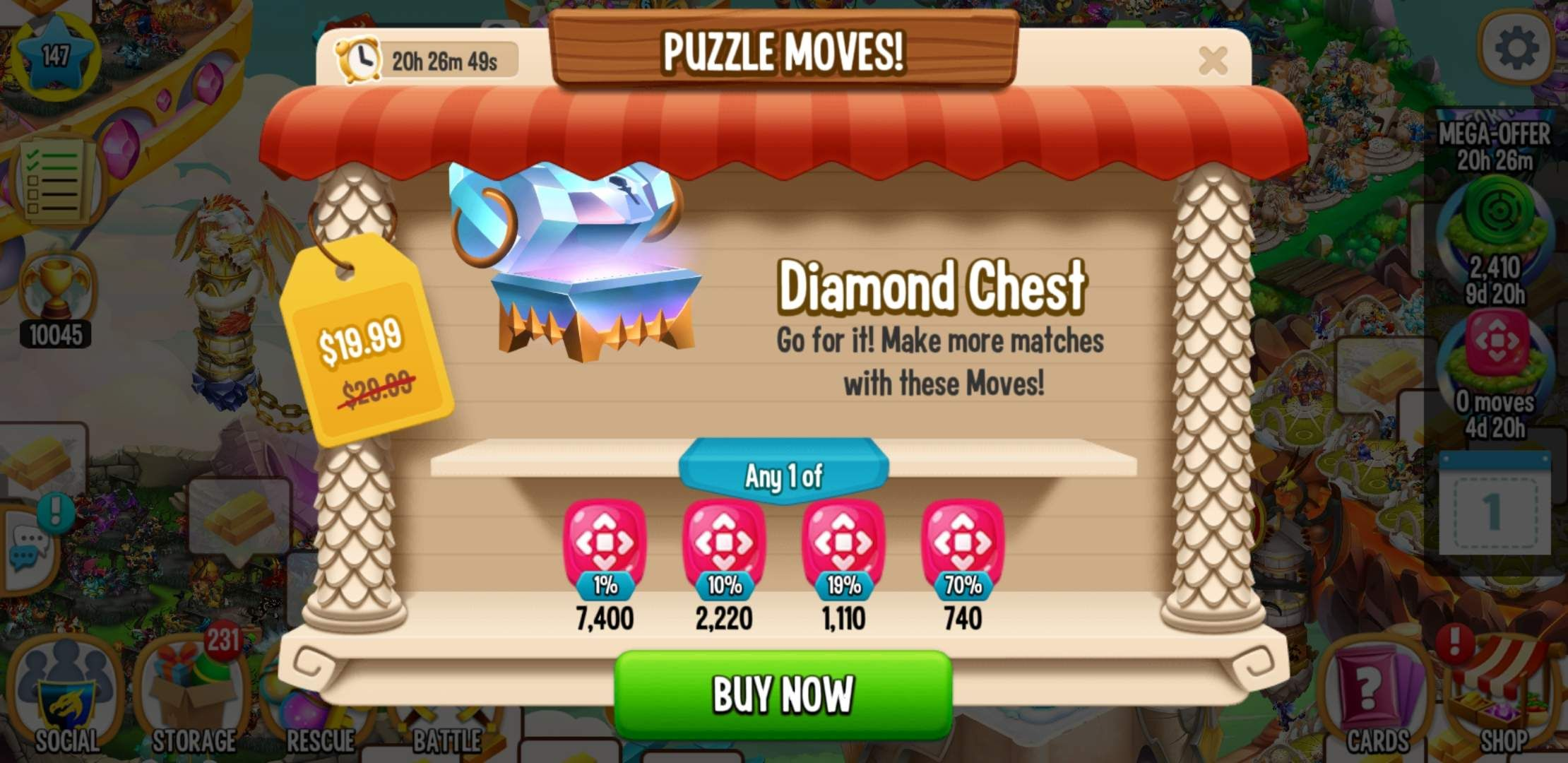 0_1596807424099_me puzzle chest offer.jpg