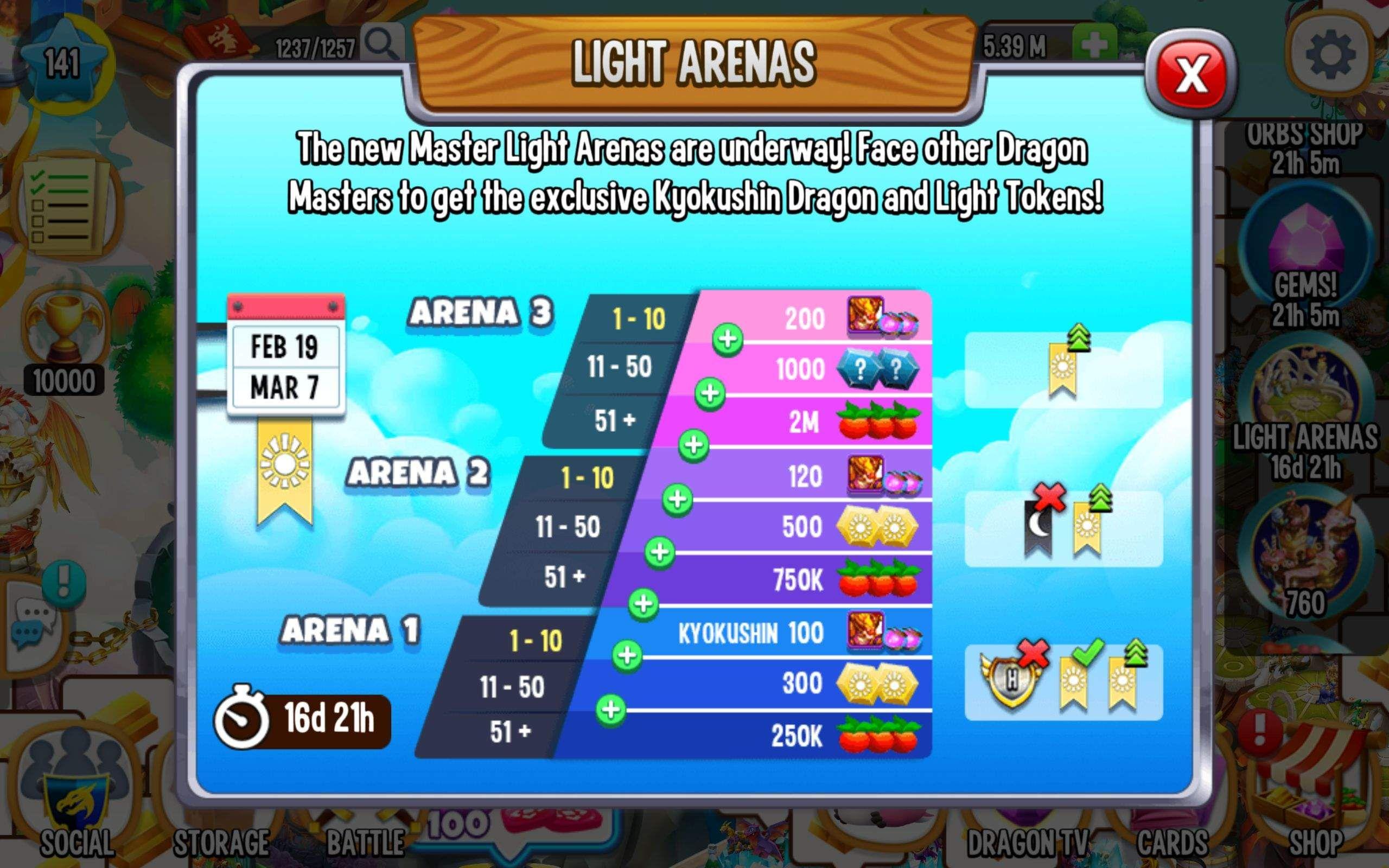 0_1607407761526_021920 - 030720 master light.jpeg