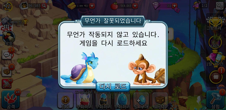 0_1540624466217_Screenshot_20181027-155918_Monsters.jpg