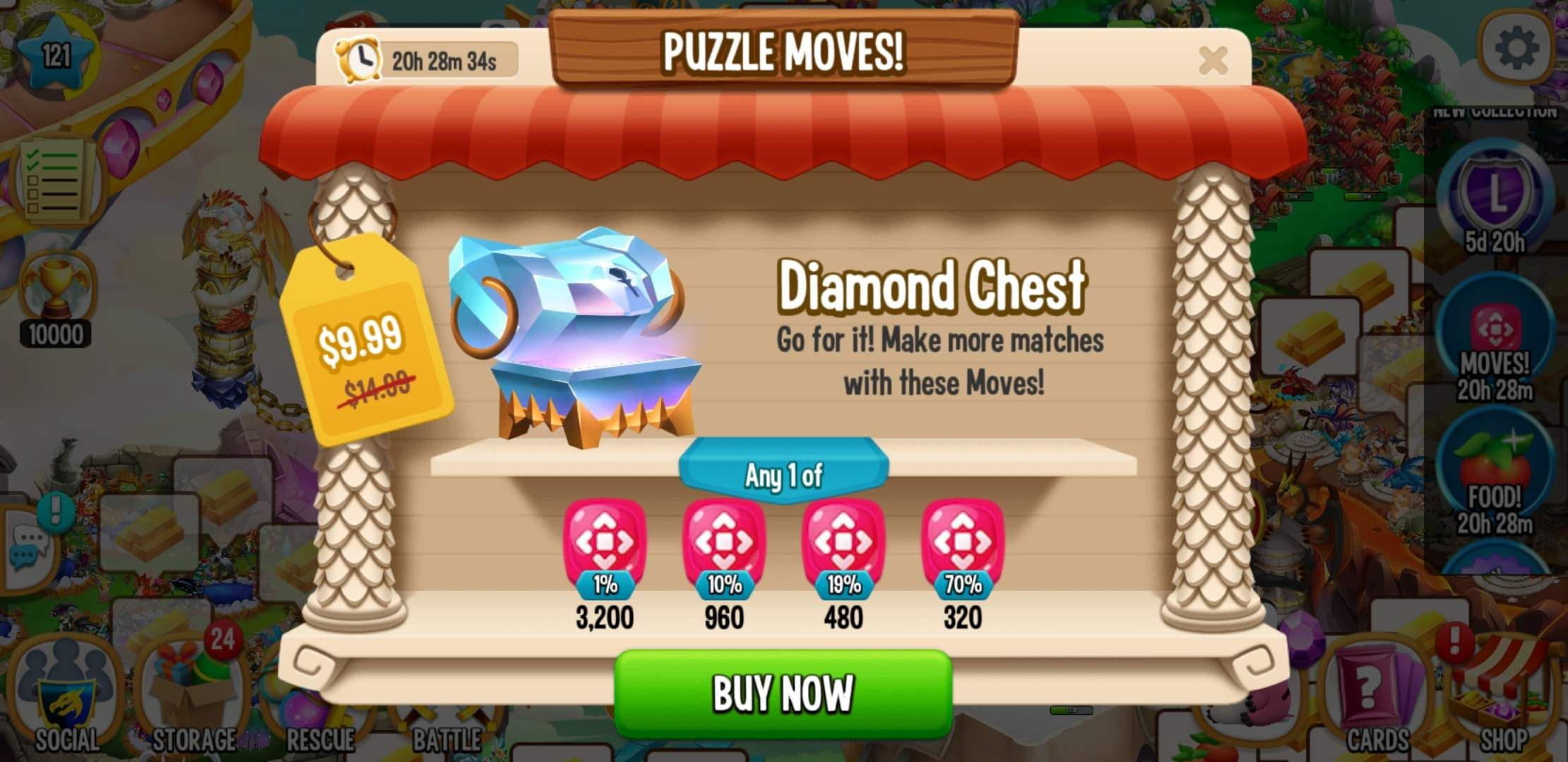 0_1596807410722_nyn puzzle chest offer.jpg