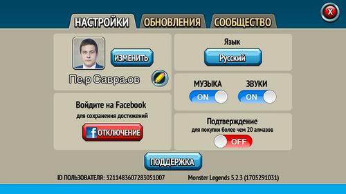 0_1496564721317_Файл_000.png